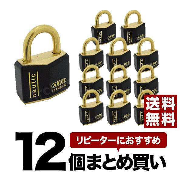 【送料無料】《 セット販売:12個 》樹脂カバー付き 真鍮南京錠 T84MBシリーズ [T84MB/30] - アバス(ABUS)