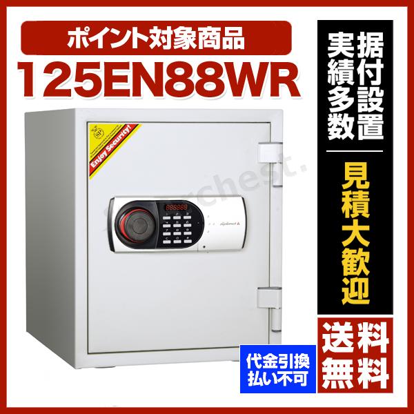 【送料無料】デジタルテンキー式耐火・耐水金庫 [125EN88WR] - ディプロマット