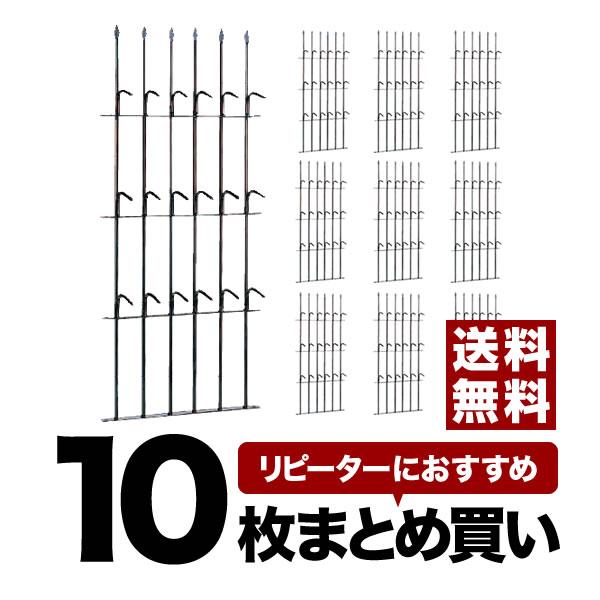 【送料無料】エイト[-]-忍び返し3型 600mm 10枚セット