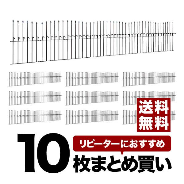 【送料無料】エイト[H1010R]-忍び返し波型 10枚セット