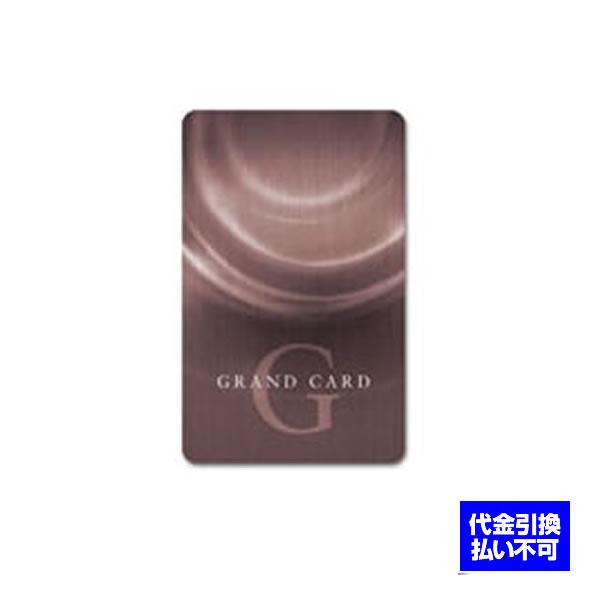 エーコー[グランドカード]-ICカード式ロック用