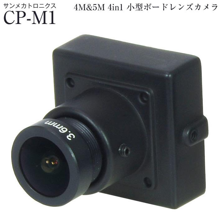 ITS 4in1 5MP CMOS小型ボードレンズカメラ