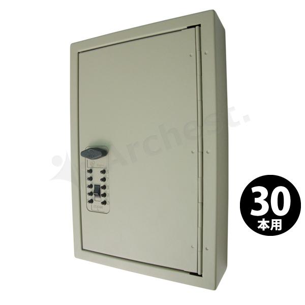 KEIDEN(計電産業)[PKC-30]-キーキャビネットpro(10キー式)(30本用)