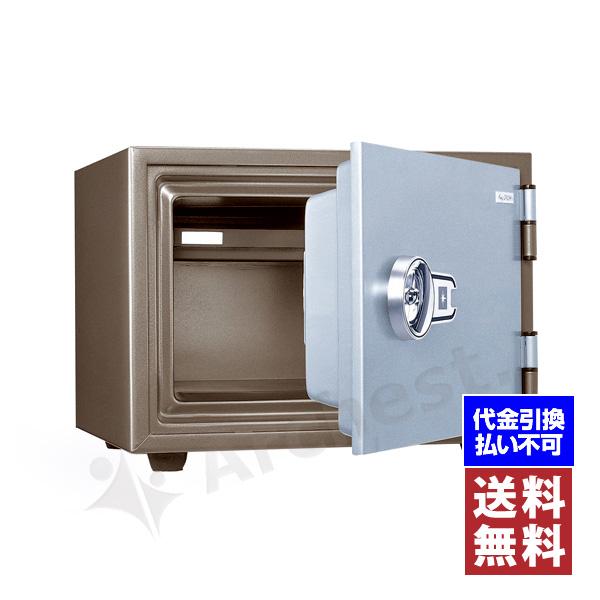 【送料無料】キング工業[KS-20MA]-特殊マグネットロック式耐火金庫 マグネット錠・アラーム付 父の日
