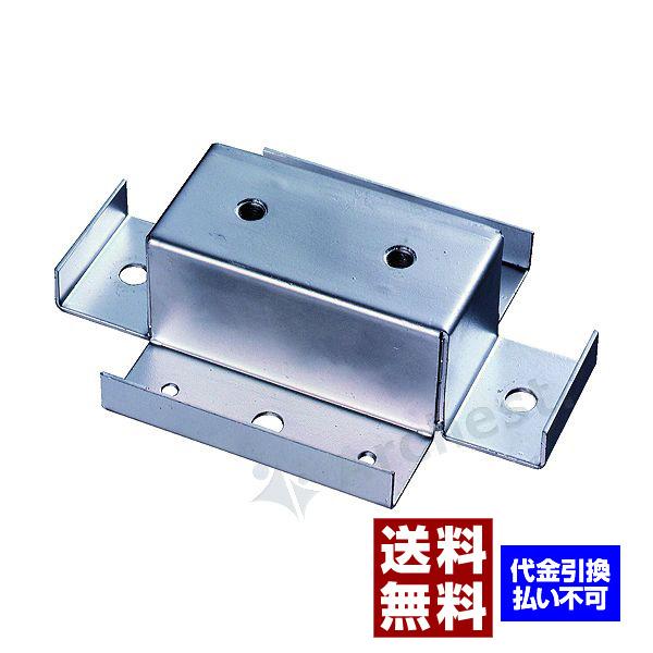 キング工業[オプション]-床固定金具なら防犯・防災グッズ通販所