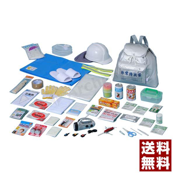 【送料無料】防災セット 非常持出しセット40点[HM-2000N] - ライティング