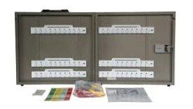 【送料無料】TANNER(田辺金属工業)[FBD-60]-可変ダイヤル錠式キーボックス(60本用)