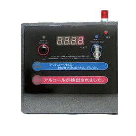 ダブルセンサー式アルコールチェッカー+パソコン管理ソフトセット[AC-011-ST2] -東洋マーク製作所呼気 測定 検査器 検知 卓上型
