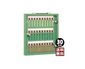 <title>杉田エースのキーボックス キーキャビネットが激価 杉田エースのエースキーボックス 30本用 携帯 新作からSALEアイテム等お得な商品満載 固定兼用 薄グリーン - C-30</title>