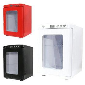 最安値への挑戦!2電源対応 ドライブでもご家庭でも可能!(5?60℃の温度設定)ポータブル保冷温庫 冷蔵庫 ミニ冷蔵庫 冷温庫 冷蔵 ショーケース 小型 [XHC-25]