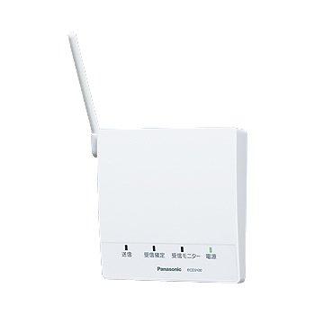 【ポイント2倍】パナソニック [ECD3100]-「マモリエ」 小電力型ワイヤレス中継器