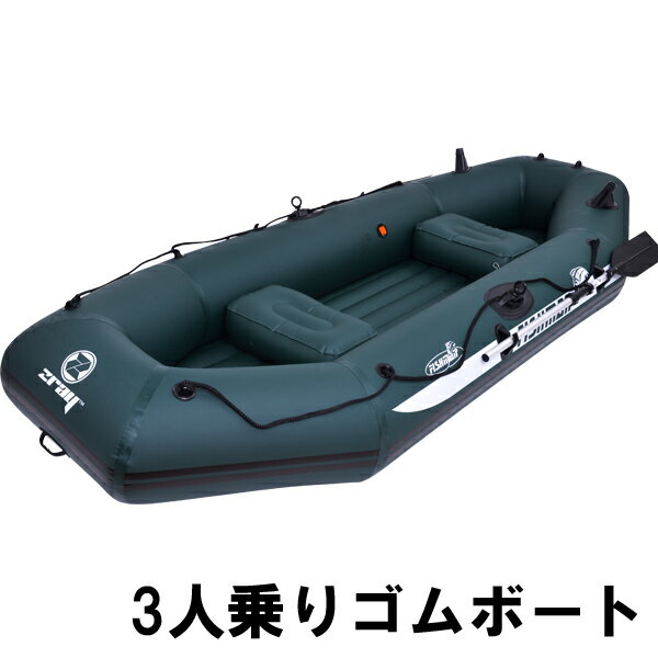 【送料無料】3人乗り ゴムボート オールが1セットとエアポンプ付き 海・アウトドアで大活躍 7211 ボート オールが1セット ファミリーサイズ エアポンプ付き 海・山 アウトドア