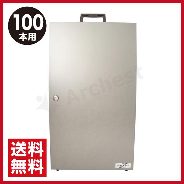 【特典付き】【送料無料】TANNER(田辺金属工業)[FB-100]-ディスクシリンダ錠式キーボックス(100本用)