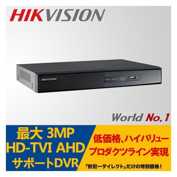 世界のHIKVISION(ハイクビジョン)の録画機、防犯カメラHD-TVI 4CH録画機 遠隔監視 フルHD対応デジタルレコーダーDS-7204HQHI-F1/N