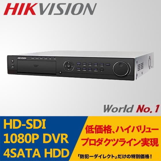 世界のHIKVISION(ハイクビジョン)HD-SDI 16CH録画機 遠隔監視 フルHD対応デジタルレコーダーDS-7316HFHI-ST
