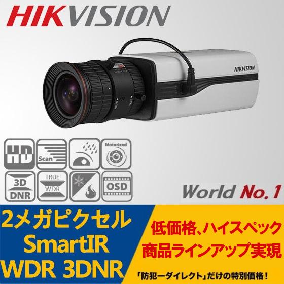 HIKVISION(ハイクビジョン)防犯カメラ 屋外 TVI フルハイビジョン1080p TurboHD ボックスカメラDS-2CC12D9T
