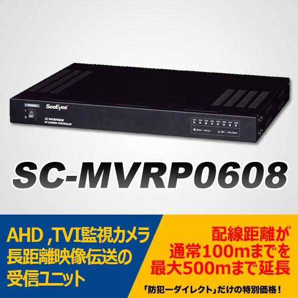 電源/映像を1本のケーブルで伝送映像伝送装置, ワンケーブル長距離伝送器, 電源重畳ワンケーブル長距離伝送