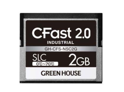 CFast 2.0の高速転送に対応したインダストリアル(工業用)CFast GH-CFS-NSC2G