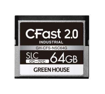 CFast 2.0の高速転送に対応したインダストリアル(工業用)CFast GH-CFS-NSC64G