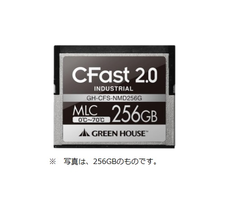 CFast 2.0の高速転送に対応したインダストリアル(工業用)CFast GH-CFS-NMD256G