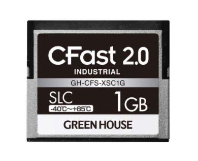 GH-CFS-XSCシリーズ CFast 2.0の高速転送に対応したインダストリアル(工業用)CFast GH-CFS-XSC1G