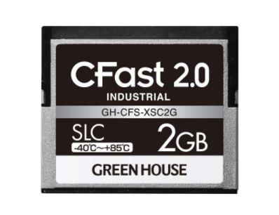 GH-CFS-XSCシリーズ CFast 2.0の高速転送に対応したインダストリアル(工業用)CFast GH-CFS-XSC2G