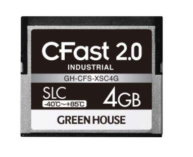 GH-CFS-XSCシリーズ CFast 2.0の高速転送に対応したインダストリアル(工業用)CFast GH-CFS-XSC4G