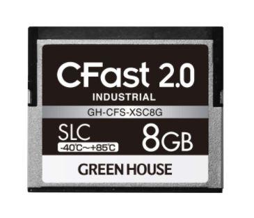 CFast 2.0の高速転送に対応したインダストリアル(工業用) GH-CFS-XSCシリーズ CFast 2.0の高速転送に対応したインダストリアル(工業用)CFast GH-CFS-XSC8G