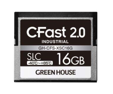 CFast 2.0の高速転送に対応したインダストリアル(工業用) GH-CFS-XSCシリーズ CFast 2.0の高速転送に対応したインダストリアル(工業用)CFast GH-CFS-XSC16G