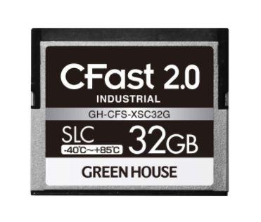 GH-CFS-XSCシリーズ CFast 2.0の高速転送に対応したインダストリアル(工業用)CFast GH-CFS-XSC32G