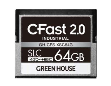 GH-CFS-XSCシリーズ CFast 2.0の高速転送に対応したインダストリアル(工業用)CFast GH-CFS-XSC64G