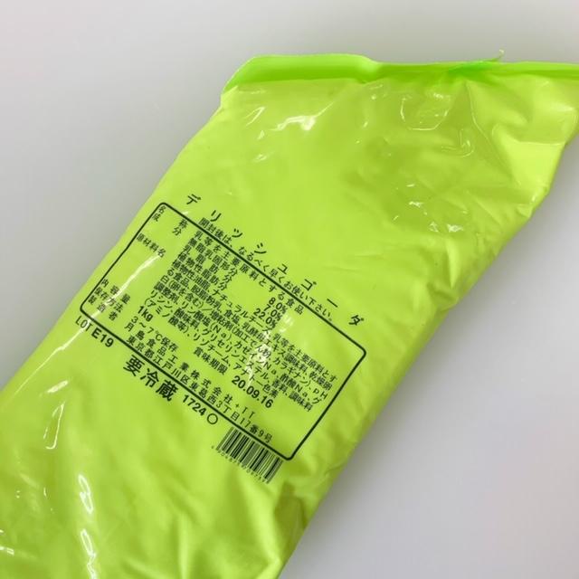 月島食品 全国一律送料無料 デリッシュゴーダ 1kg 倉庫 パン材料 デリカフィリング チーズフィリング 業務用