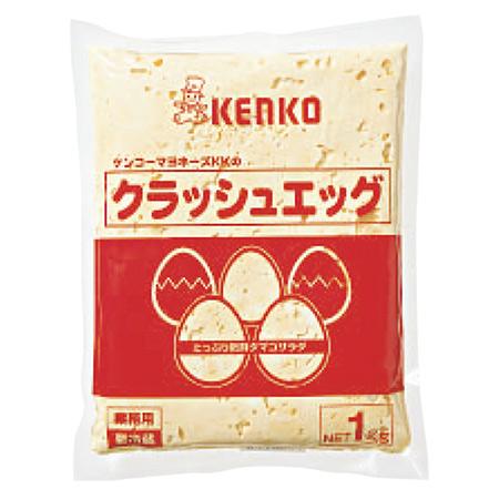 ケンコー クラッシュエッグ 1kg 人気上昇中 注目ブランド パン材料 業務用 惣菜 タマゴサラダ