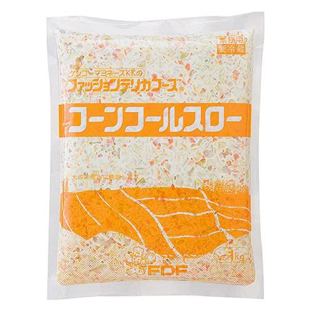 ケンコー コーンコールスロー 2020春夏新作 驚きの価格が実現 1kg パン材料 業務用 コールスロー 惣菜 コールスローサラダ