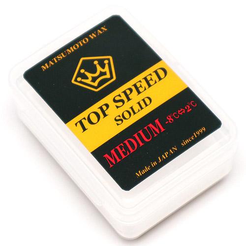 MATSUMOTOWAX TOP SPEED SOLID Medium 20g マツモトワックス トップ スピード ソリッド ミディアム 国内正規品 スノーボード ワクシング メンテナンス お手入れ WAX 送料区分:S [SALE]