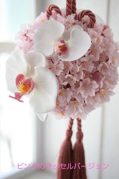 桜のボールブーケ(アートフラワーブーケ)【ウェディング】【送料無料】【母の日】