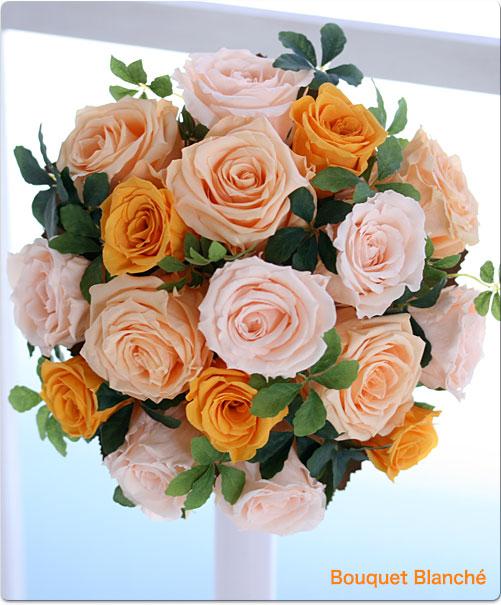 フレッシュオレンジのラウンドブーケ【ウェディングブーケ】【送料無料】【母の日】