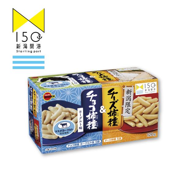 新潟限定チーズ柿種&チョコ柿種ヨーグルト味 4箱入