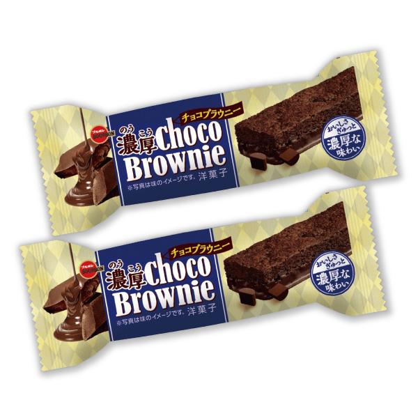 濃厚チョコブラウニー 18袋入
