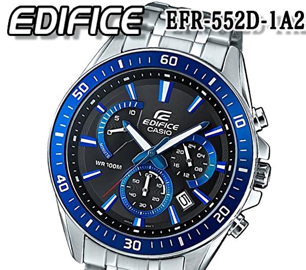 送料無料 カシオ CASIO 腕時計 エディフィス EDIFICE メンズ 100m防水 カレンダー クオーツ efr-552d-1a2 おすすめ 人気 モデル ストップウォッチ ステンレス プレゼント アナログ ブルー