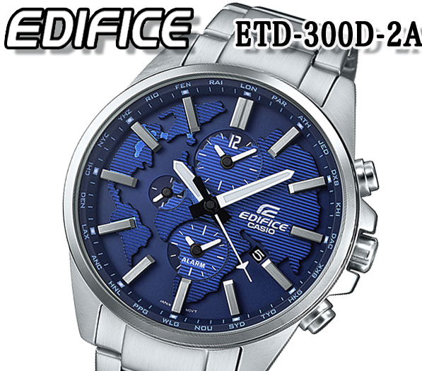 あす楽 送料無料 最安値 CASIO カシオ EDIFICE エディフィス ETD-300D-2A メンズ 腕時計 アナログ 10気圧防水 ブルー シルバー 100防水 クロノグラフ おすすめ