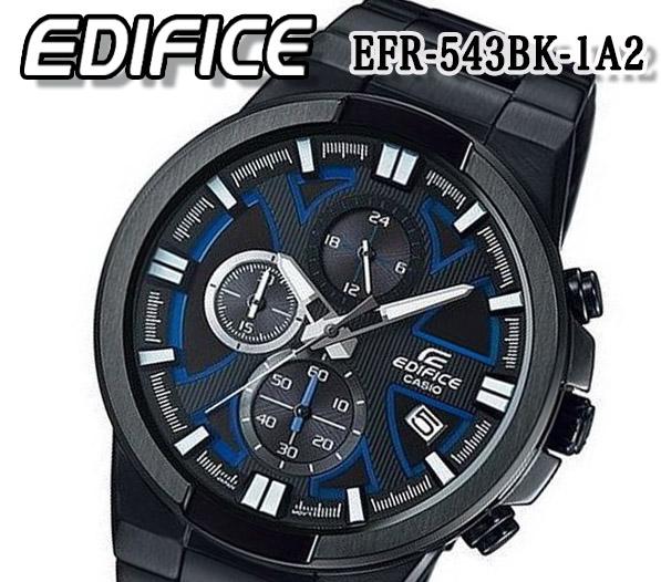 あす楽 送料無料 カシオ CASIO 腕時計 エディフィス EDIFICE メンズ 100m防水 カレンダー クオーツ EFR-543BK-1A2 おすすめ 人気 クロノグラフ ステンレス プレゼント アナログ