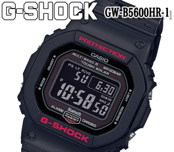 【あす楽】【送料無料】新品 カシオ casio G-SHOCK Gショック GW-B5600HR-1 マルチバンド6 メンズ 腕時計 タフソーラー 電波受信 デジタル 5600シリーズ