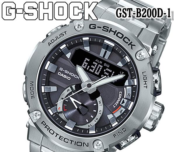 あす楽 送料無料 カシオ Gショック CASIO G-SHOCK G-STEEL GST-B200D-1 メンズ 多機能 タフソーラー モバイルリンク アナデジ 腕時計 メンズ Bluetooth対応 あす楽 送料無料 カシオ Gショック CASIO G-SHOCK G-STEEL GST-B200D-1 メンズ 多機能 タフソーラー モバイルリンク アナデジ 腕時計 メンズ Bluetooth対応