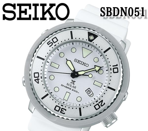 送料無料 セイコー SEIKO セイコー プロスペックス 限定モデル LOWERCASE 45mm ソーラー 腕時計 メンズ ホワイト 自動巻 200m防水 SBDN051 ハードレックス おすすめ 人気 モデル