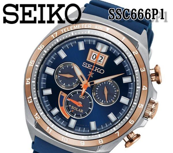 あす楽 【送料無料】【セイコープロスペックスPROSPEX】 SEIKO セイコー プロスペックス 限定ダイバー クロノグラフ メンズ 腕時計 SSC666 ウレタンベルト