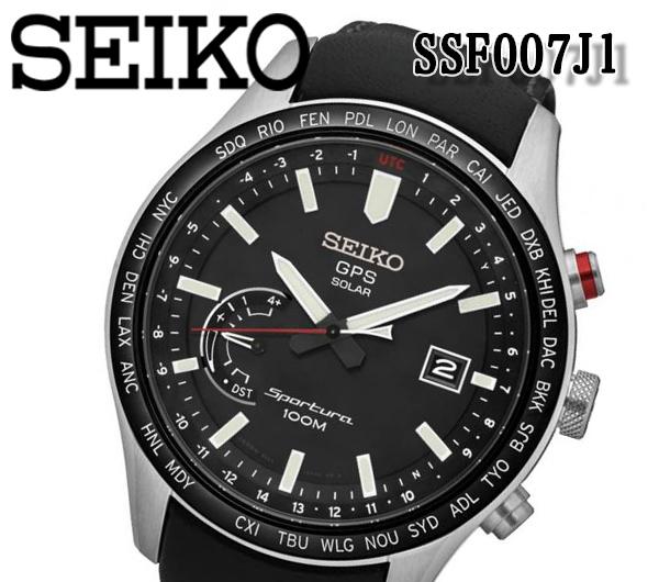 送料無料 seiko セイコー セイコー スポーチュラ GPS ソーラー ワールドタイム SSF007J1 メンズ 腕時計 レザー ベルト プレゼント おすすめ ギフト アナログ