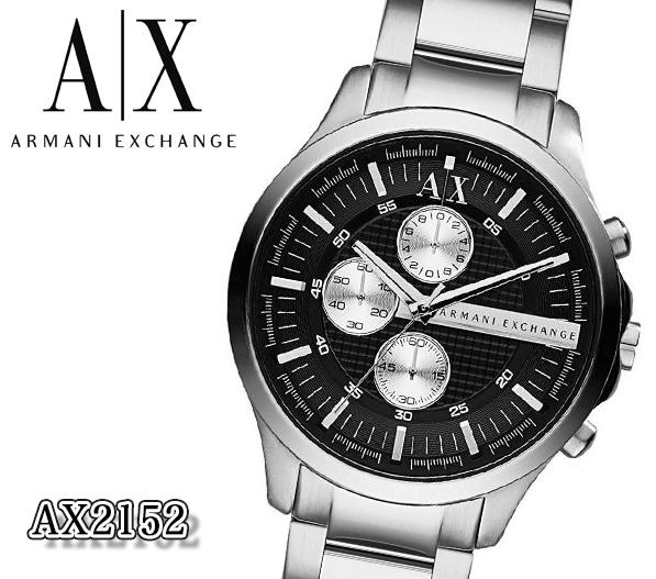 新品 あす楽 送料無料 送料無料 送料無料 アルマーニ エクスチェンジ ax2152 ARMANI EXCHANGE メンズ 腕時計 クロノグラフ アナログ クオーツ ギフト クオーツ カレンダー ステンレス ビジネス スーツ 66e