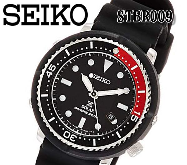 [セイコー]SEIKO【STBR009】メンズ 腕時計 ダイバーズ スキューバ ラバー プレゼント ソーラー 20気圧防水 プロスペックス PROSPEX 限定モデル