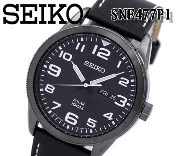 【あす楽】【送料無料】 SEIKO Solar セイコー メンズ ソーラー 腕時計 ブラックダイアル ステンレスベルト SNE477P1 ミリタリー デザイン カレンダー ビジネス